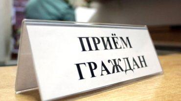 Информация о месте и времени приема избирателей депутатами Законодательного Собрания Санкт-Петербурга.
